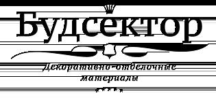 Логотип Будсектора